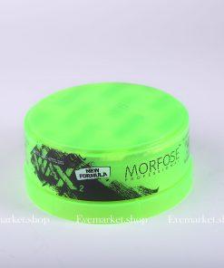 واکس مو مات مورفوس